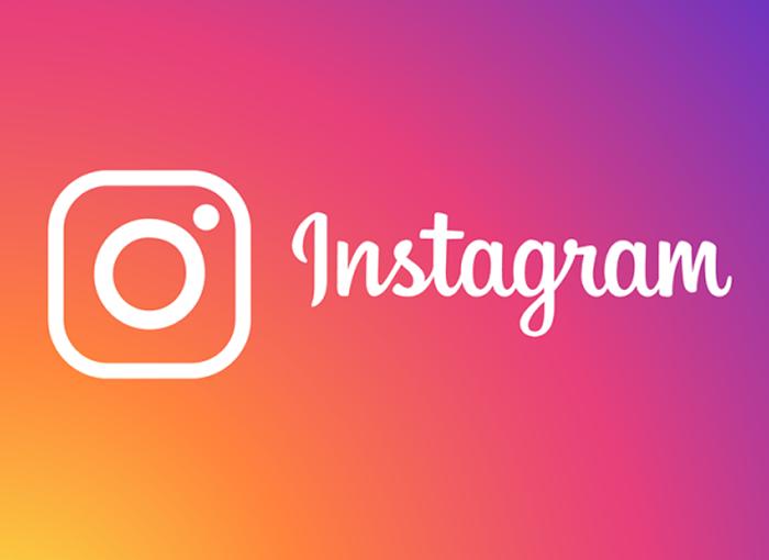 Cómo configurar Instagram para controlar los datos que comparte con terceros