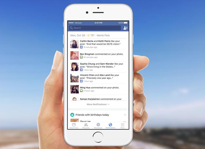 Cómo entrar en la versión de escritorio de Facebook desde el móvil